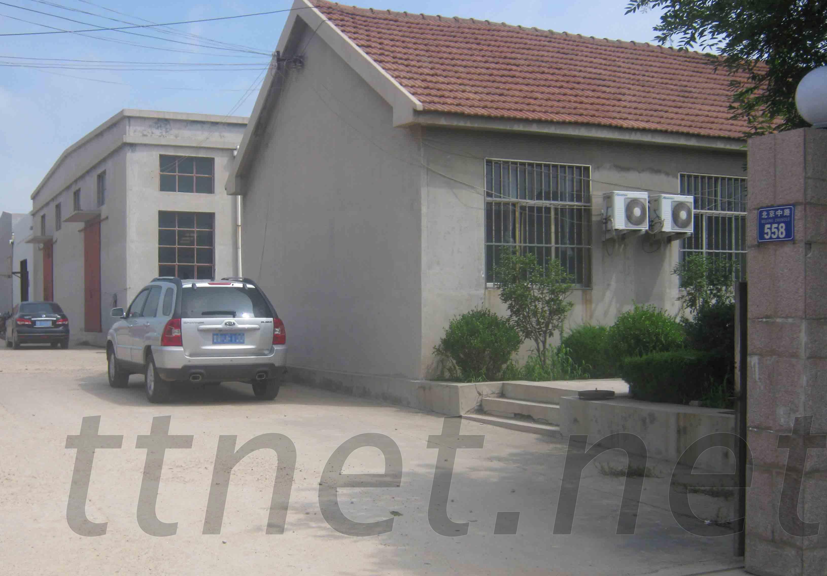 Qingdao Osheng Co.,Ltd.