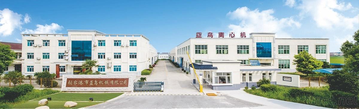 Zhangjiagang Blovebird Separations Co., Ltd