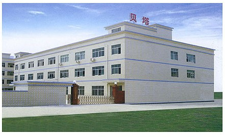 Shenzhen Belta Technology Co.,Ltd