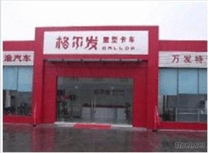 Shanghai Wanfa Automobile Sales andService Co. Ltd