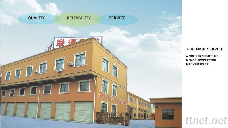 Yuyao Liantong Plastic And Mould Co., Ltd.