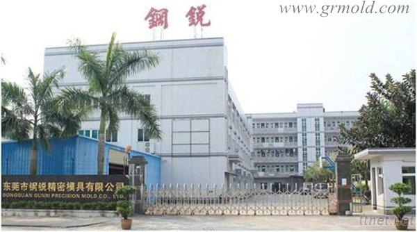 Dongguan Gunri Precision Mold Co., Ltd.