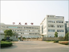Wenzhou Karion Leather Belt Co.,Ltd