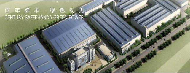 Qingdao Saffehanda Group Corp