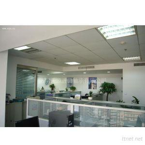 Jinan Tianyuan Bearing Co., Ltd.