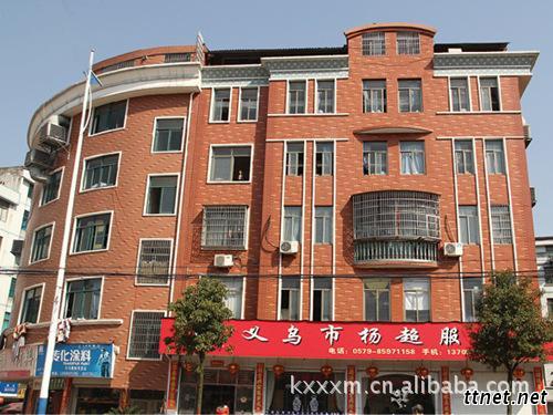 Yiwu Yangchao Garment  Co.,Ltd