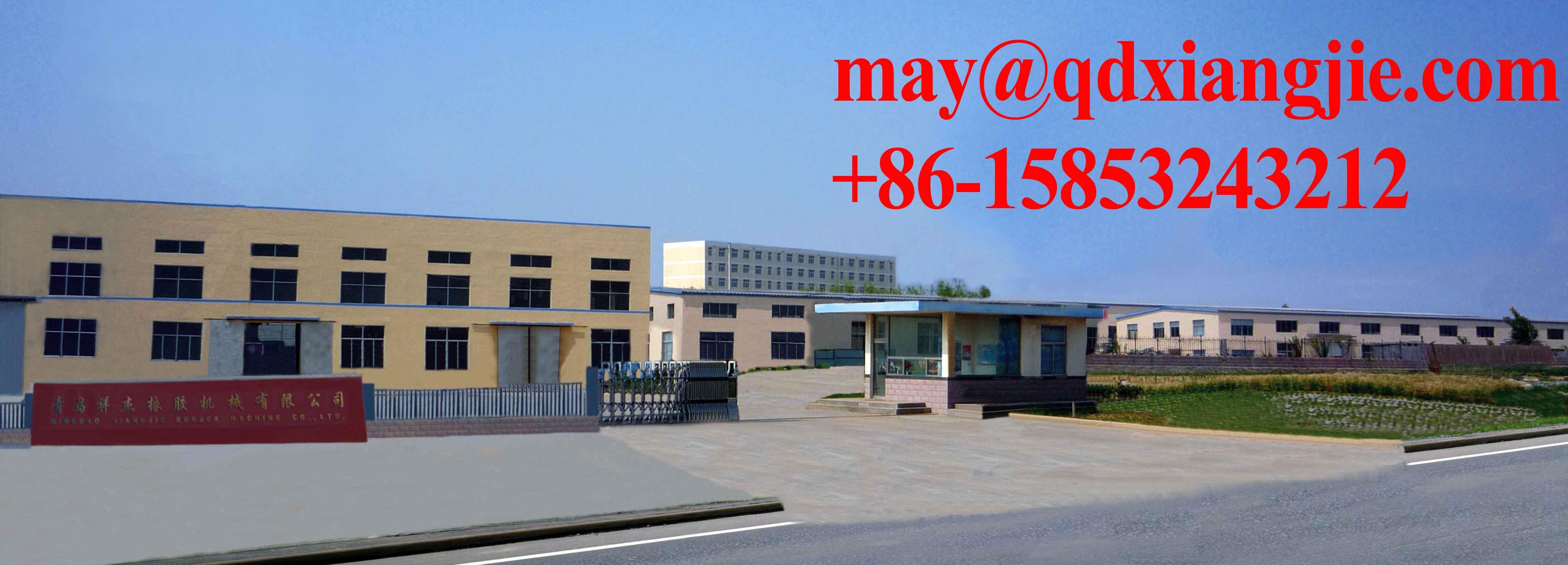 Qingdao Xiangjie Rubber Machinery Co., LTD