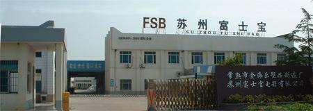 Suzhou Fushibao Electrical Appliance Co., Ltd.