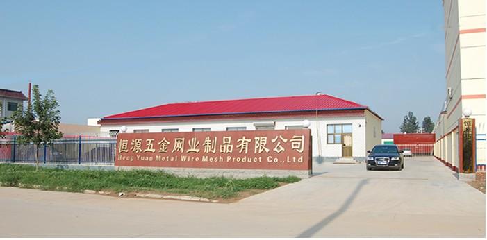 Anping County Hengyuan Hardware Netting Co., Ltd