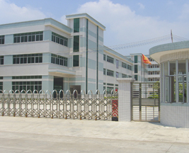 Fenghua Keyuan Industry Co., Ltd.