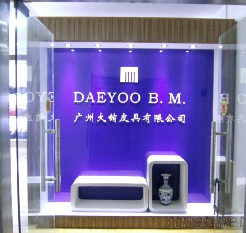 DAEYOO Leather Company