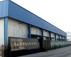 Tangshan New Resource Ecological Sci & Tech Co Ltd