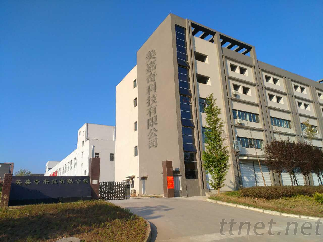 Megaki Technology Co., Ltd