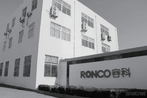 Qingdao Ronco Mechanic Electronic Technology Co., Ltd.