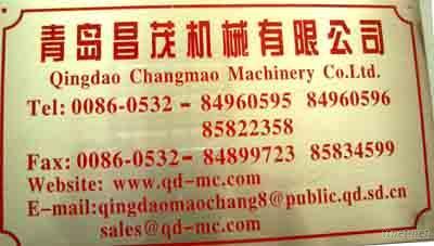 Qingdao Changmao