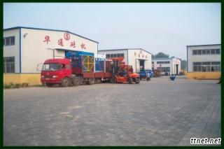 Shangdong Huatong Hydraulic Machiney Co.,Ltd
