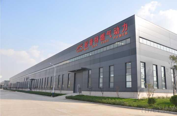 Weifang Naipute Gas Genset Co., Ltd