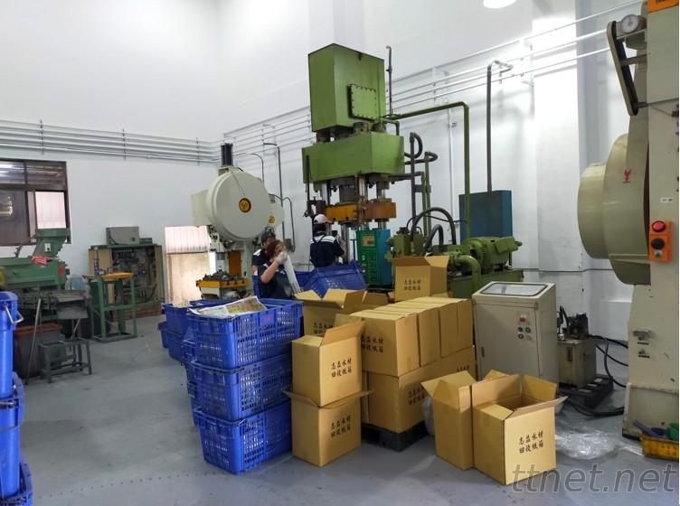 Kuang Huei Xing Metal technology industrial co.ltd.