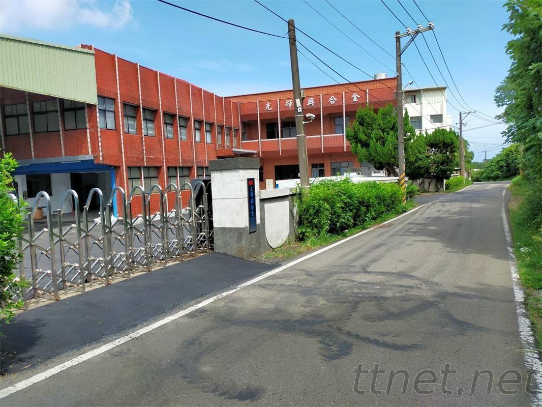 Kuang Huei Xing Metal technology industrial co.ltd