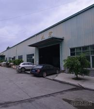 Dongguan Qiaotou Chunhong Hardware Factory