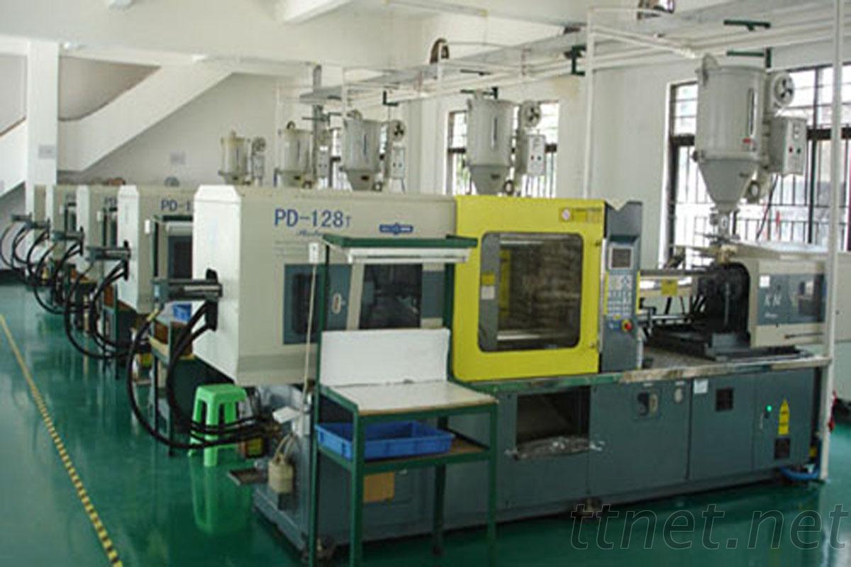 Shenzhen Hong Xin Yang Technology Co., Ltd