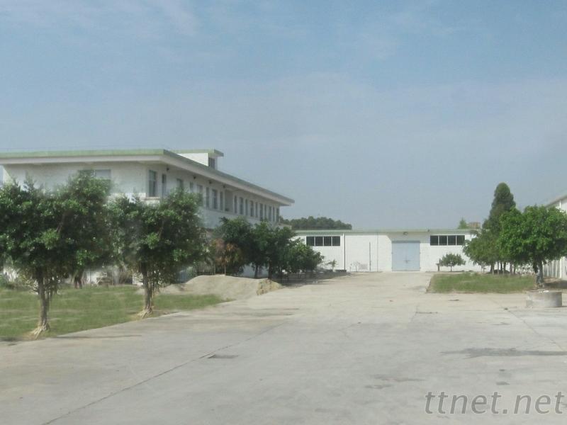 Autokem Industry Co., Ltd.
