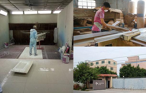 Guangzhou Kong-Da Industry Co., Ltd