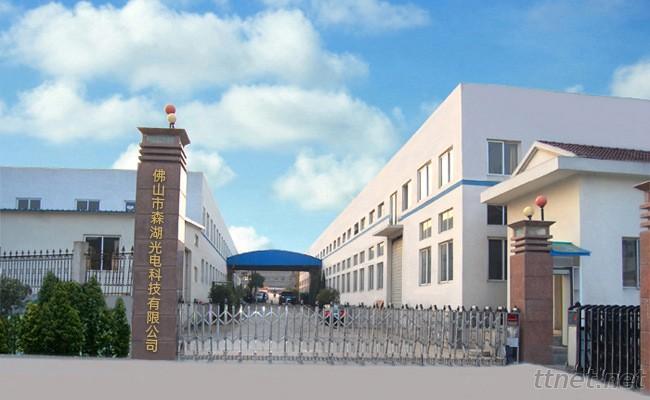 Foshan Nanhai Senhu Photoelectric Technology Co., Ltd.