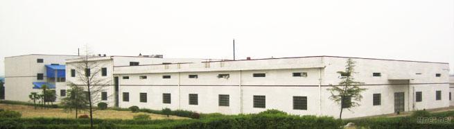 Hunan 3W Botanical Extract Inc.