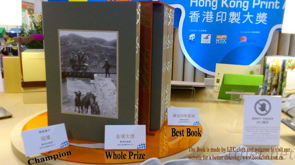 Shenzhen Lantie Book Cloth Co.,Ltd