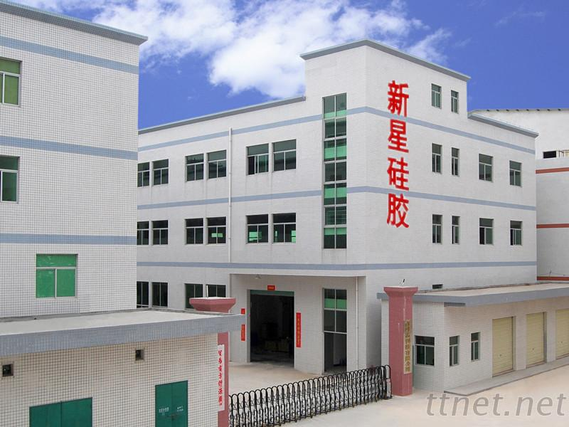 Shenzhen New Star Silicone Rubber Co., Ltd.