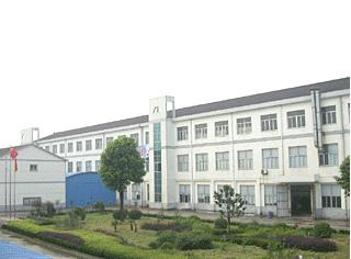 Changzhou Hua Er Rui International Trade Company
