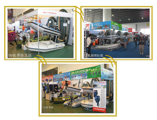 Inflatable World Co., Ltd