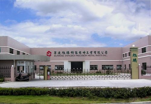 Sunrise Ningbo Precision Metal Parts Inc.