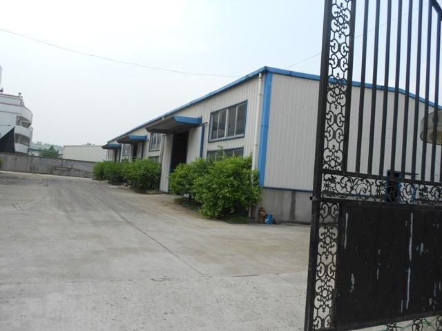 Fujian Minhou Fengjing Arts And Crafts Factory