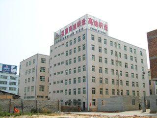 Golidayfine (Xiamen) Trading Co., Ltd