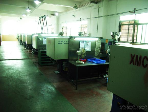 Sints Powder Metallurgy Co., Ltd.