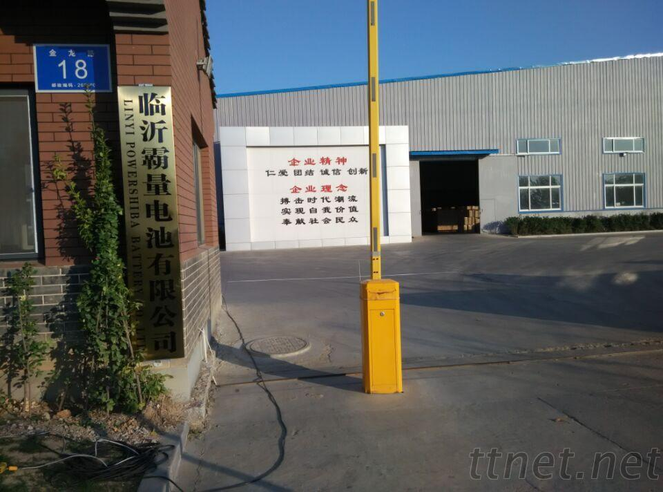 Linyi Powershiba Battery Co., Ltd