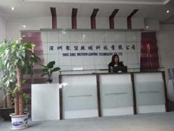 Shenzhen Brother-Lighting Limited