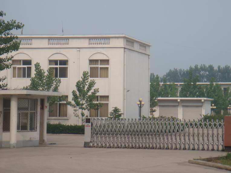 Henan Yinfu Construction Machinery Co., Ltd.