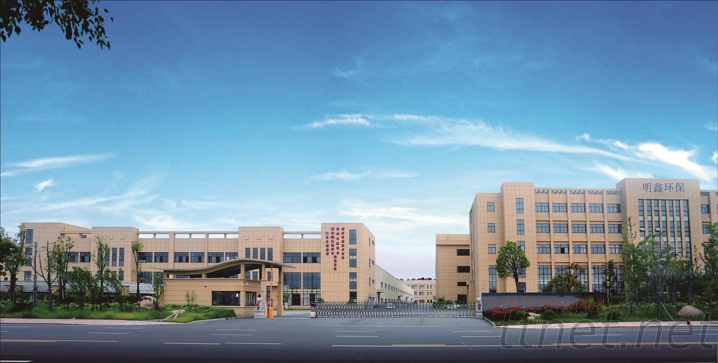 Ningbo Walyman New Materials Co., Ltd.