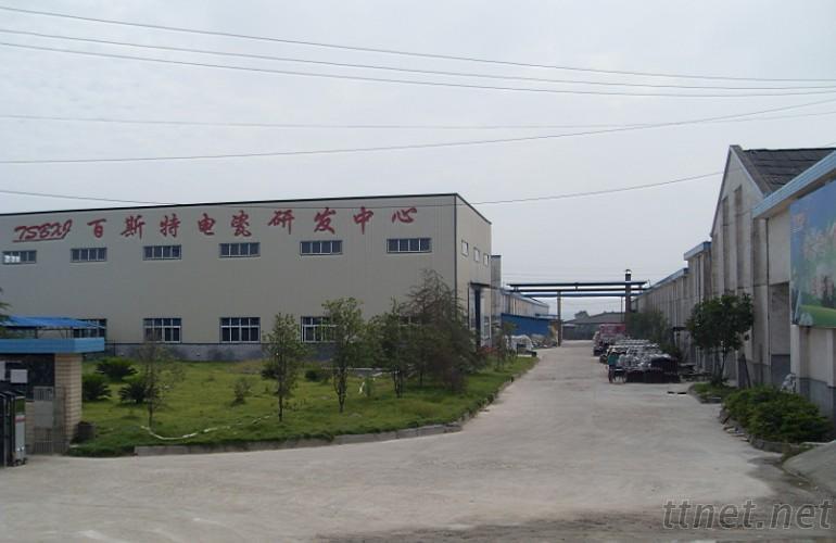 Pingxiang Best Insulator Group Co., Ltd
