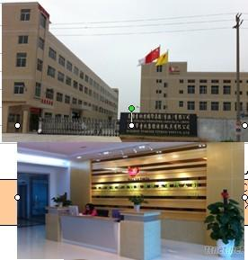 Huizhou Tongxin Fitness Toys Co., Ltd