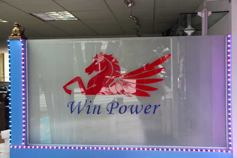 Win pPower International Technology Co., Ltd