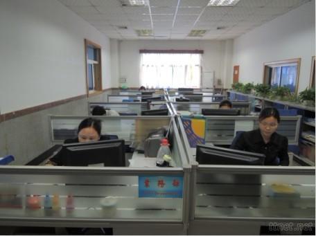 Tian Longcheng Sports Equipment Co., LTD