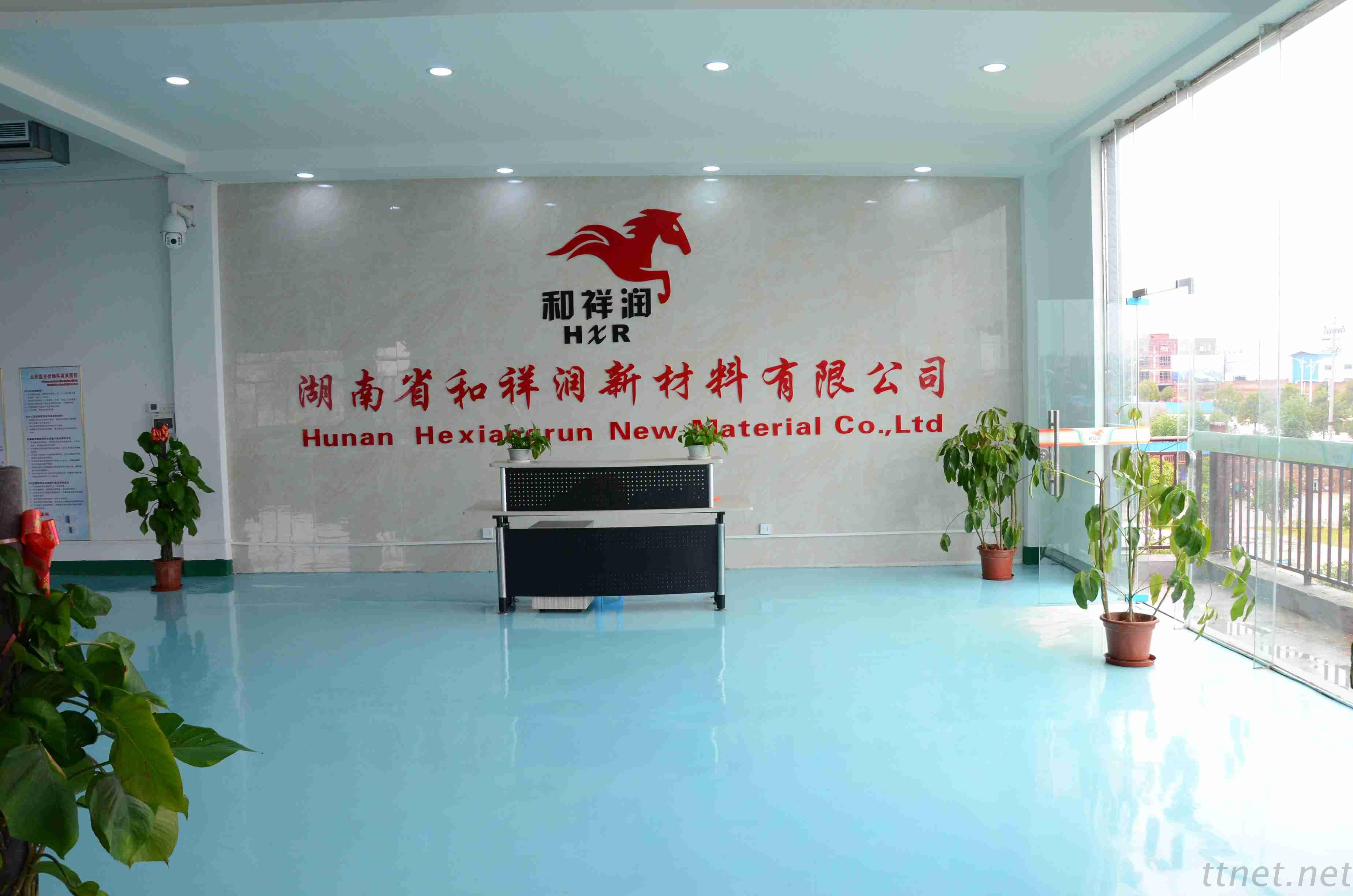 Hunan Province New Material Co., Ltd