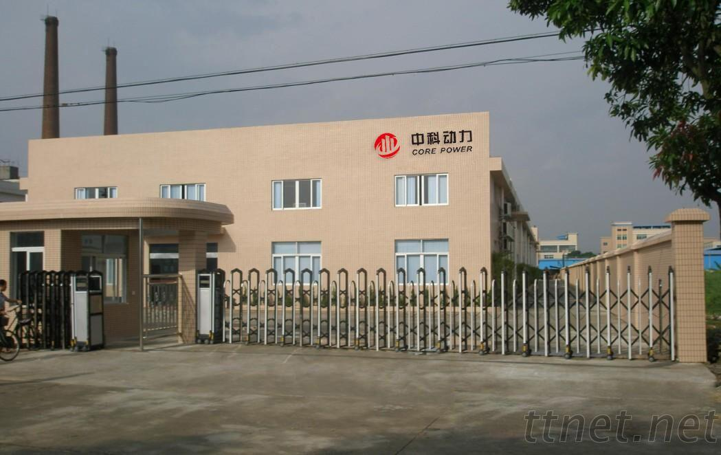 Corepower Fujian Power System Co., Ltd.