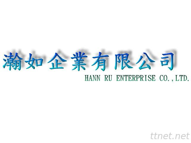 Hann Ru Enterprise Co., Ltd.