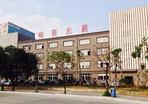 Sun Hy Hardware Co., Ltd.