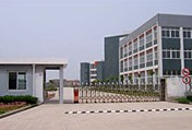DongGuan Wuji Electrical Factory